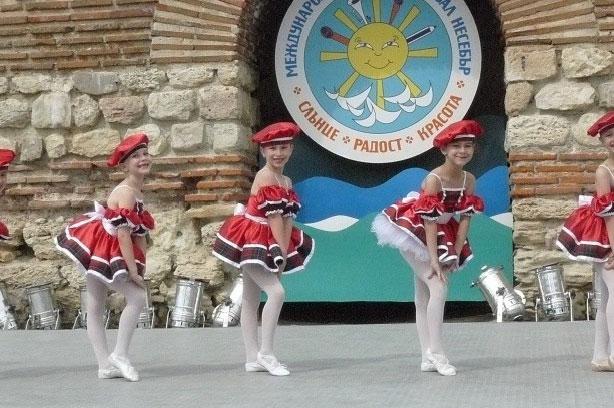 Юношеский фестиваль