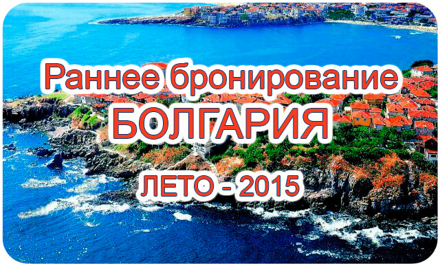 Петербурга спб цены зима 2015 лето 2015