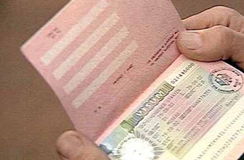 праздникам: нужна ли виза в чехию инвалиду 3 группы опасен перекос