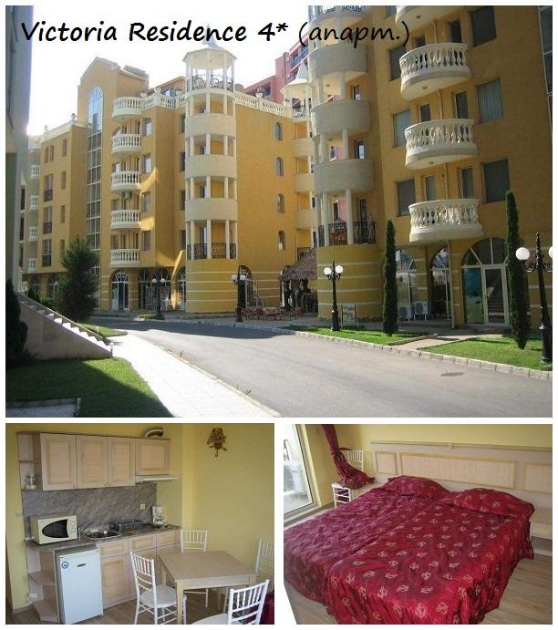 Снять апартаменты в болгарии