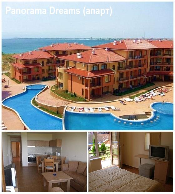 Affitto appartamento a Crotone dai proprietari