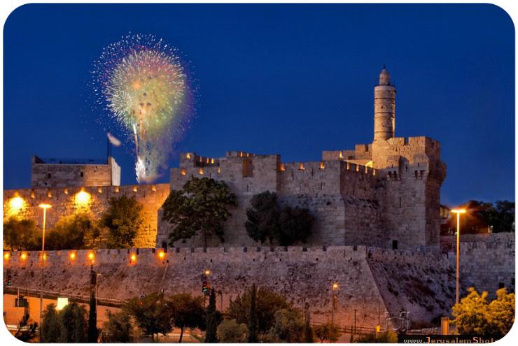 Отзывы новый год в иерусалиме